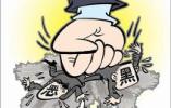 秦皇岛宣判两起恶势力犯罪案:制造事故并敲诈勒索