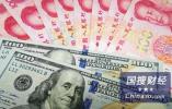 14日人民币对美元汇率中间价报6.8695 继续下跌