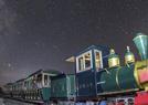 银河伴火车