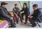 北京7500位老人排队立遗嘱 最长要等到明年12月份