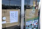 北海道又地震!日本今年已地震几次?赴日游该注意啥?