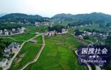 """""""积极应对人口老龄化:共同的责任""""国际研讨会在京举办"""