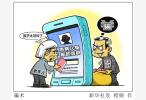 """哈尔滨市老龄办:警惕专""""掏""""老人钱的骗术"""