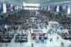 出行最高峰来了!北京南站单日送客量建站来最大