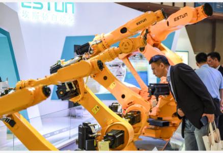 世界级行业盛会!2018世界智能制造大会今天开幕