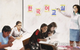 262名越南大学生跑到韩国学韩语 却被骗去打扫仓库