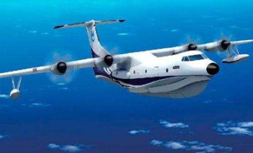 水陆两栖飞机—AG600