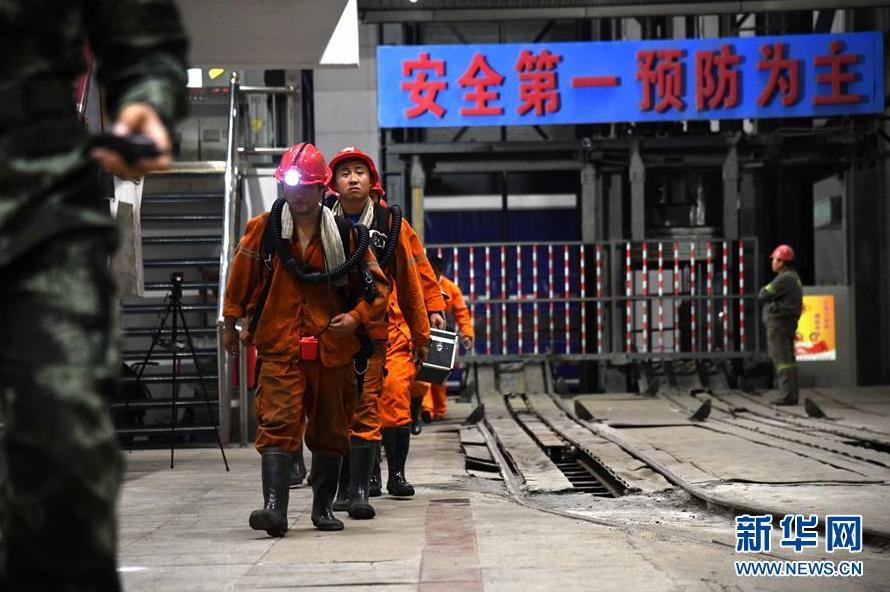 煤业事故18人仍被困