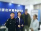 镇江女孩离家出走见网友 被民警劝下后在派出所门口拍照留念
