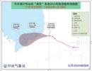"""台风蓝色预警发布 今年第27号台风""""桃芝""""生成"""