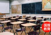 河南省高職院校不得強制學生到指定單位實習