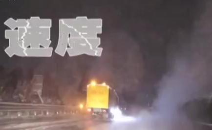 """浙江杭州 吹雪神器 """"歼5""""发动机破冰忙"""