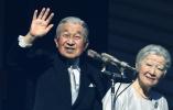 日本明仁天皇在位最后一次新年参贺 5万民众现场欢呼