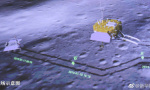 捷报!嫦娥四号任务圆满成功