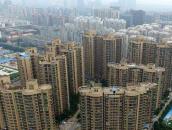 2019年郑州房价是涨还是跌?