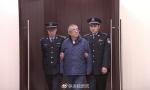 外逃职务犯罪嫌疑人谢浩杰被抓捕归案