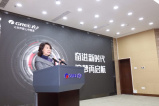 財富網評:董明珠連任背後的發展密碼