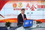 尹同躍:政府工作報告給中國製造業帶來了春天