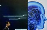 抢抓AI风口,江苏规划2020年人工智能产值突破千亿元