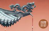 隋唐洛阳城遗址仿古角楼现铝合金 设计方案未获批