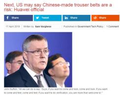 """这位敢公开嘲讽美国国务卿的华为""""洋高管"""",身份可厉害了……"""