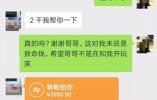 """""""虫草姑娘""""落网了:18人被抓 涉案金额200万"""