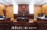 网站恢复后又开始?视觉中国旗下公司告一医院侵权索赔4万余元