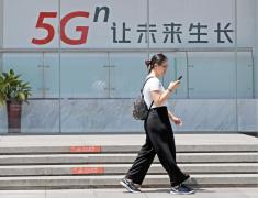 5G辐射比4G大 会威胁人体健康?