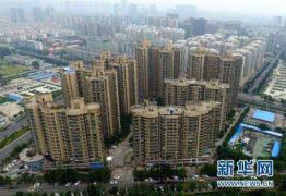 国家统计局:6月份商品住宅销售价格涨幅稳中有降