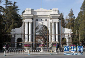 泰晤士高等教育公布世界大学排名 清华北大领跑亚洲高校