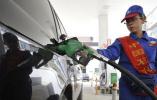 国内油价年内第七次下调 加满一箱油将少花6元左右