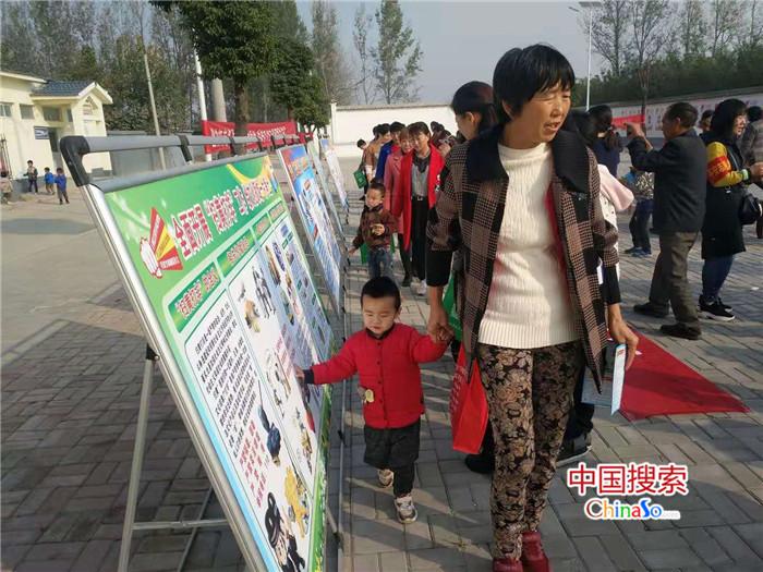 河南鲁山:党建引领 高质量推进