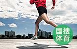 4000余名跑者上阵 灵寿国际半程马拉松收官