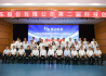 東風汽車股份召開第二屆科技創新大會