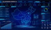 第二届中国互联网基础资源大会发布多项成果