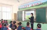 """宝丰县晒出教育高质量发展""""成绩单"""""""