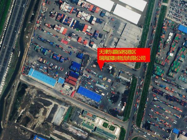天津滨海新区危险品仓库爆炸最新消息汇总