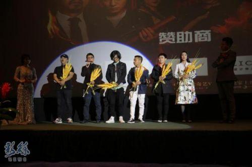 网络大电影 二龙湖浩哥之江湖学院 在长春举行首映