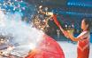 三秦大地迎全運 同心同行繪華章 ——第十四屆全運會開幕式側記