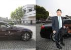 玛莎拉蒂鼎力支持第八届中欧私人财富投资论坛