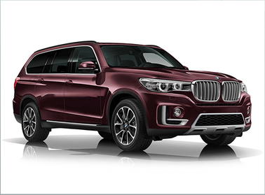 宝马将推全新旗舰家族 含超大型SUV/轿车