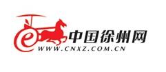 中国徐州网