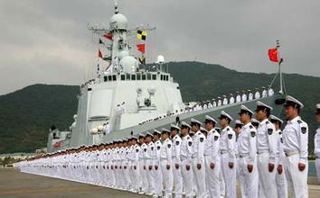 军事海洋_海洋军事与权益临展在科技馆开展中国搜索