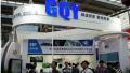 GQY视讯股东违背减持承诺