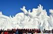 长春冰雪旅游节暨净月潭瓦萨国际滑雪节正式开幕
