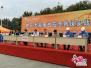 沭阳县开展燃气泄漏事故应急演练活动