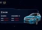 比亚迪宋DM/宋EV300上市,王朝家族开启全擎新格局