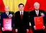 2009年1月9日 (戊子年腊月十四)|王忠诚、徐光宪获国家科学技术奖