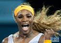 WTA最新排名:准妈妈小威世界排名重返第一
