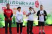 2017成都善行者公益徒步活动在都江堰圆满举行